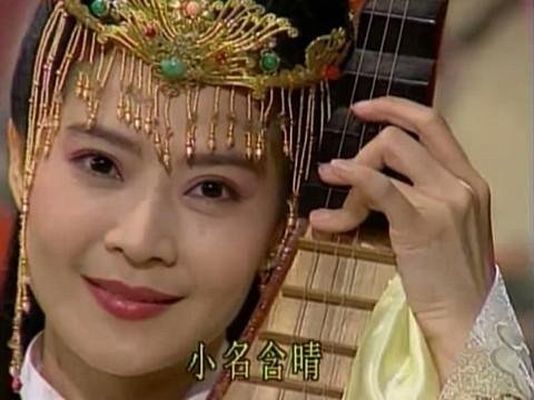 彼岸花古风手绘女子弹琴